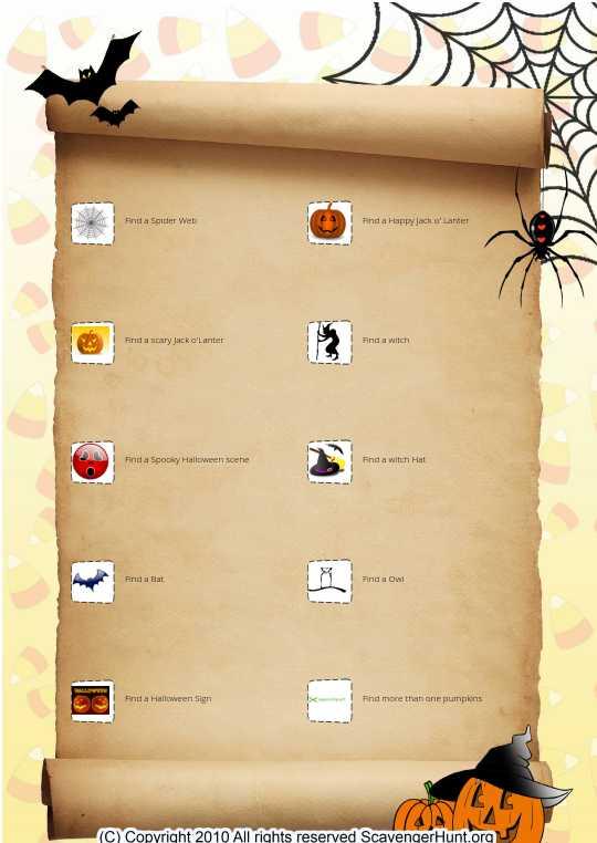"""""""Halloween Scavenger Hunt"""""""