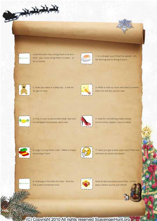 Christmas search